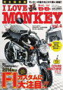 I LOVE MONKEY vol.4vol.4【電子書籍】