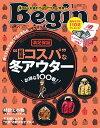Begin(ビギン) 2017年1月号【電子書籍】