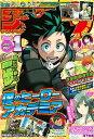 ジャンプGIGA 2017 vol.1【電子書籍】[ 週刊少年ジャンプ編集部 ]