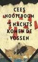 's Nachts komen de vossen【電子書籍】[ Cees Nooteboom ]