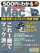 500�ߤǤ狼�� Mac