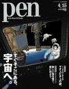 Pen 2012ǯ��4/15��