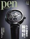 Pen 2012ǯ��5/1��