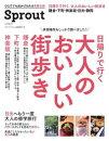 Sprout Mart�֥å��� VOL.15