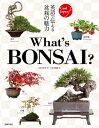 What's BONSAI ?【電子書籍】[ 松井 孝 ]