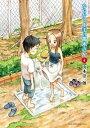 からかい上手の高木さん(4)【電子書籍】[ 山本崇一朗 ]