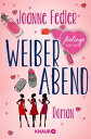 WeiberabendRoman【電子書籍】 Joanne Fedler
