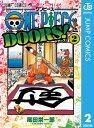 ONE PIECE DOORS 2【電子書籍】 尾田栄一郎