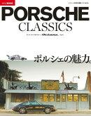 �������������� �����Խ� PORSCHE classics �����ݥ륷�� ���饷�å�����