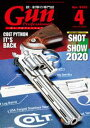 月刊Gun Professionals2020年4月号【電子書籍】 Gun Professionals編集部