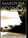 樂天商城 - Mariposa Divina【電子書籍】[ Penelope Tsakalos ]