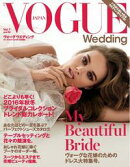 VOGUE Wedding 2015 Vol.7