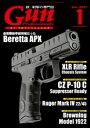 月刊Gun Professionals2021年1月号【電子書籍】 Gun Professionals編集部