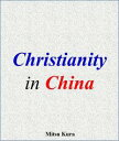 Christianity in China【電子書籍】[ Nami San ]