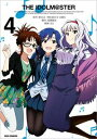 THE IDOLM@STER(4)【電子書籍】[ まな ]...
