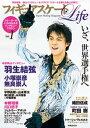 フィギュアスケートLife Vol.1【電子書籍】[ フィギュアスケート Life ]