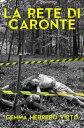 La rete di Caronte【電子書籍】[ Gemma Herrero Virto ]