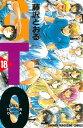 GTO18巻【電子書籍...