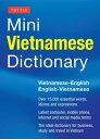 Tuttle Mini Vietnamese DictionaryVietnamese-English/English-Vietnamese Dictionary【電子書籍】[ Phan Van Giuong ]