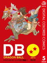 DRAGON BALL カラー版 レッドリボン軍編 5【電子書籍】[ 鳥山明 ]