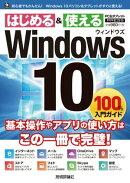 Windows 10��100% ���祬����