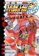 �����ѡ���ܥå�����OG -�ǥ��Х���������- Record of ATX 1