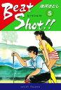Beat Shot!!(5)【電子書籍】[ 池沢さとし ]