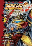 �����ѡ���ܥå�����OG -�ǥ��Х���������- Record of ATX 2