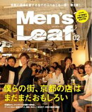 Leaf���� Men��s Leaf vol.2