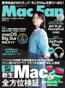 Mac Fan 2021年2月号【電子書籍】