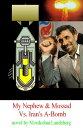 My Nephew & Mossad Vs. Iran's A-Bomb【電子書籍】[ Mordechai Landsberg ]