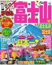 まっぷる 富士山 富士五湖・富士宮'17【電子書籍】[ 昭文社 ]