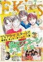 EKiss2015年7月号[2015年5月25日発売]【電子書籍】[ Kiss編集部 ]