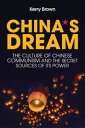 China 039 s DreamThe Culture of Chinese Communism and the Secret Sources of its Power【電子書籍】 Kerry Brown