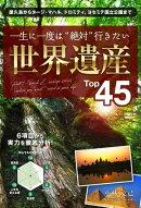 �����˰��٤ϡ����СɹԤ������������仺Top45