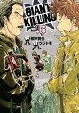 GIANT KILLING3巻【電子書籍】[ ツジトモ ]