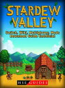 Stardew Valley Switch, Wiki, Multiplayer, Mods, Download Guide UnofficialBeat your Opponents the Game 【電子書籍】 HSE Guides
