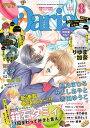 ダリア 2015年8月号【電子書籍】 箱石タミィ