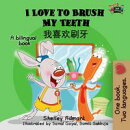 I Love to Brush My Teeth: English Chinese Bilingual Edition ���?����