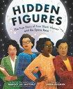 Hidden Figures【電子書籍】 Margot Lee Shetterly