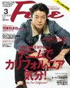 Fine 2017年3月号【電子書籍】[ Fine編集部 ]