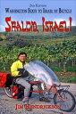 Shalom, Israel!【電子書籍】[ Jim Hendrickson ]