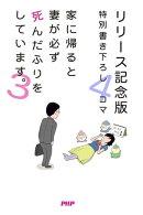 ������ǰ������ �Ȥ˵���Ⱥʤ�ɬ�������դ�Ƥ��ޤ��� 3