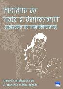 Hist���ria de Nala e Damayanti
