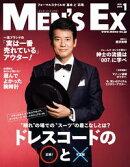 MEN'S EX(����������å����� 2016ǯ1���