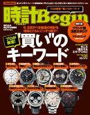 ����Begin(�ӥ���� 2014ǯ����