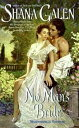 西洋書籍 - No Man's Bride【電子書籍】[ Shana Galen ]