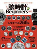 �ӻ��� for Beginners 2015