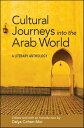ショッピングf-05d Cultural Journeys into the Arab World A Literary Anthology【電子書籍】