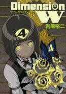 �ǥ����� W4��